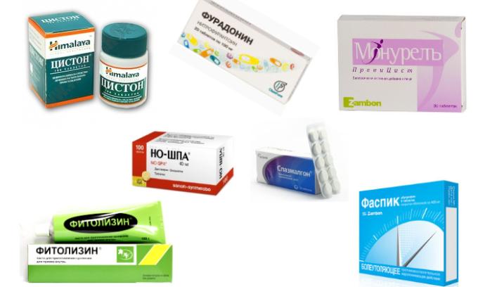 Для лечения цистита понадобиться прием целого комплекса препаратов