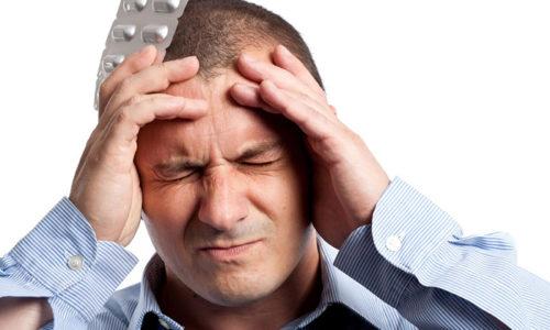 При приеме лекарства может наблюдаться целый ряд побочных явлений