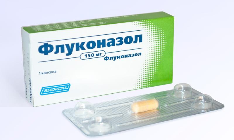 Лекарство от цистита: недорогие препараты, эффективные ...