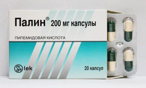 Палин - это антибактериальный препарат, который обладает бактерицидным эффектом в отношении возбудителя внутрибольничной инфекции золотистого стафилококка