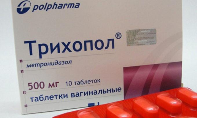 Препарат в виде вагинальных таблеток перед применением освобождают из контурной упаковки и смачивают в теплой кипяченой воде