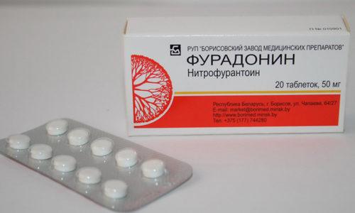 Фурадонин при цистите назначают чаще остальных препаратов, да и отзывы о нем в большинстве своем хорошие