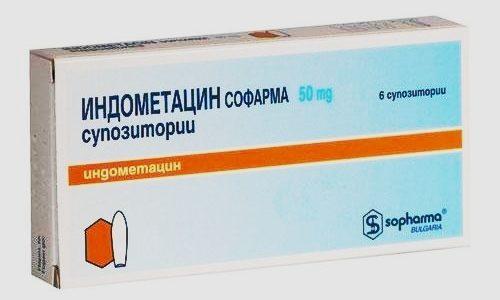 Чтобы снизить температуру тела пациента проводят лечение противовоспалительными средствами нестероидной группы препаратов. Например, используют лекарство индометацин