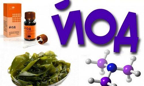 В качестве профилактических мер рекомендуется принимать лекарственные препараты и пищевые добавки с повышенным содержанием йода