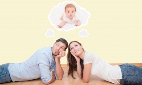 Если в будущем вы планируете зачать ребенка, то перед этим стоит сначала провести полное обследование организма