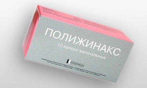 Полижинакс назначают во время лечения от микозных или бактериальных инфекций, в комплексе или по отдельности вызвавших вульвовагинит или вагинит