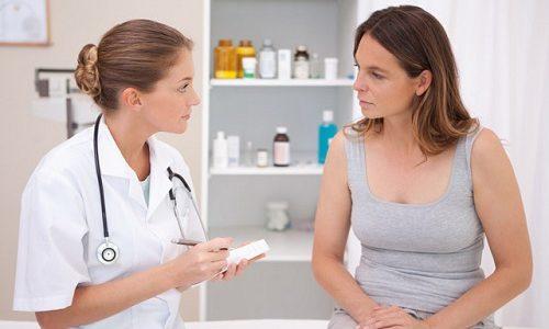 Цистит – это воспалительное заболевание, при котором поражается стенка мочевого пузыря. Чаще всего оно бывает у женщин из-за особенностей строения мочеиспускательного канала