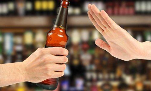 Запрещено употреблять спиртное